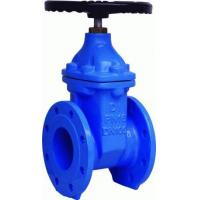 Wholesale Resilient seated gate valve with non-rising stem from china suppliers