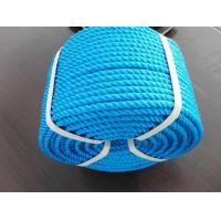 Wholesale Pe(polyethylene) Rope from china suppliers