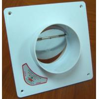 Wholesale Back-up valve for toilet from china suppliers