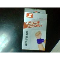 Wholesale supportseries... Splints from china suppliers