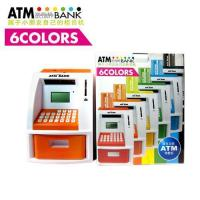 Wholesale ATM moneybank from china suppliers