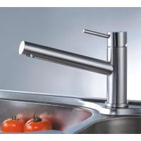 Wholesale Stainless Steel Kitchen Faucet from china suppliers