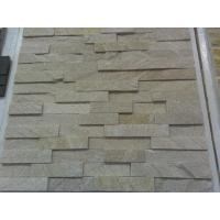 Wholesale Cultural Stone from china suppliers