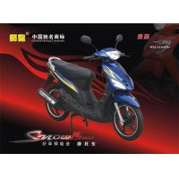 Wholesale 125cc Gas Scooter Mio (sl125t-22) from china suppliers