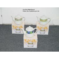 Wholesale Glassware Stoneware>>Tea pot>>WWT004 from china suppliers
