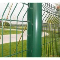 Wholesale Sell fence netting from china suppliers