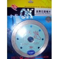 Wholesale Sintered Continuous from china suppliers