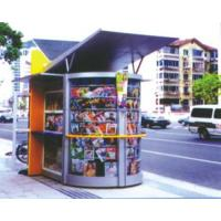 Wholesale PV Solar energy kiosks - 003 from china suppliers