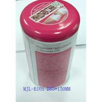 Wholesale MJL-B101 from china suppliers