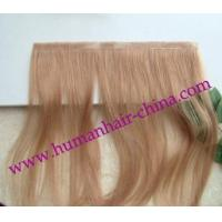 Wholesale Skin weft hair extension from china suppliers