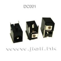 Gateway DC Power Jack DC001