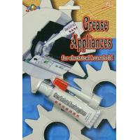 Wholesale Grease Lubricant from china suppliers