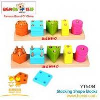 Wholesale Stacking Shape Box from china suppliers