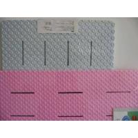 Wholesale Sell Bathroom Mat from china suppliers