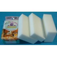 Wholesale Melamine Magic Cleaning Sponge (As Seen On TV ) from china suppliers