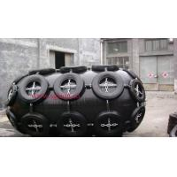 Wholesale Rubber Fender for Ships from china suppliers