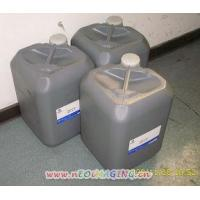 Wholesale micro-etching MET 7001 from china suppliers
