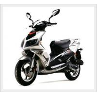 Wholesale Scooter (USL-125CC) from china suppliers