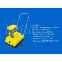 Wholesale Plate Compactor C-90WH from china suppliers
