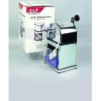 Wholesale KITCHENWARE 60472 Ice Crusher from china suppliers