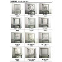 Wholesale GLASSBLOCK Catalogue from china suppliers