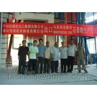 Wholesale ONPRODUCTION CEREMONY FOR UZBEKISTAN PROJECT from china suppliers