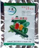 Wholesale Natural Vegetable Garden from china suppliers