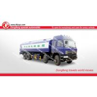 Wholesale Dongfeng front four rear eight water wagon from china suppliers