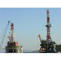 Wholesale oil drilling platforms and large ship.. from china suppliers