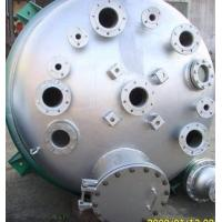 Wholesale Stainless Steel Reactor from china suppliers