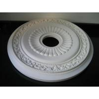 Wholesale PUmolding02 from china suppliers