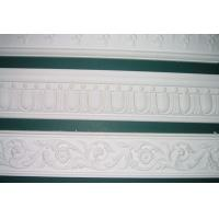 Wholesale PUmolding08 from china suppliers