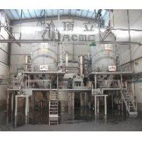 Wholesale Spray drying equipment from china suppliers