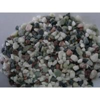Wholesale Ball Stone from china suppliers