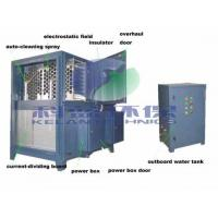 Wholesale Auto-Cleaning ESP Air Cleaner for Commercial Kitchens from china suppliers