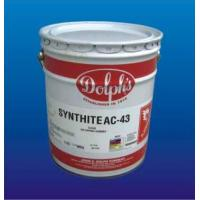 Wholesale Insulating varnish from china suppliers
