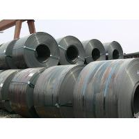 Wholesale JNS Sulfuric Acid Dew Point Corrosion-resistant Steel Coil from china suppliers
