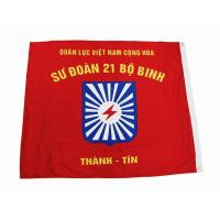 Wholesale Custom Made AD Flag from china suppliers