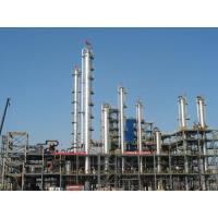 Wholesale from gm Chemical equipment from china suppliers
