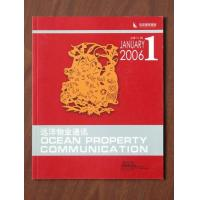 Wholesale Ocean Property Communication, January, 2006 from china suppliers