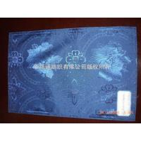 Wholesale PLACEMATHLT-P1022 from china suppliers