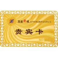 Metal card Metal membership card
