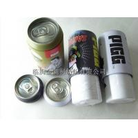 Wholesale other compre... compressed bedsheet 6015 from china suppliers