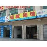 Wholesale Subbranch Name:Dongguan Subsidiary company from china suppliers