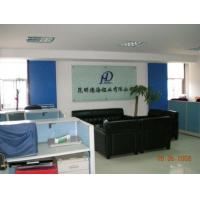 Wholesale Subbranch Name:Kunming Branch from china suppliers