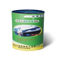 Wholesale Overlay flexible silicone coating from china suppliers