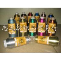 Wholesale Embroidery thread series from china suppliers