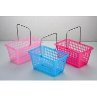 Wholesale plastic basket YBP-1078 from china suppliers