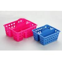 Wholesale plastic basket YBP-1077 from china suppliers