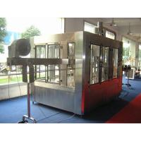 Wholesale small bottle fill... small bottled water filling machine-24/24/8 from china suppliers